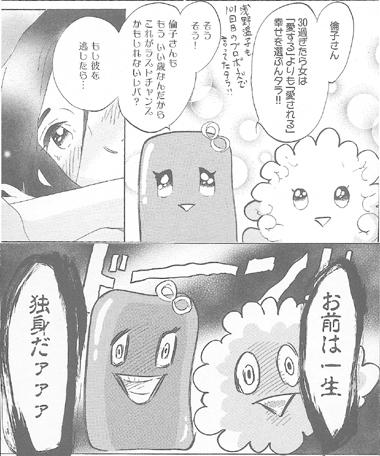 higashimura_6.jpg