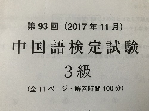 IMG_2358.JPG