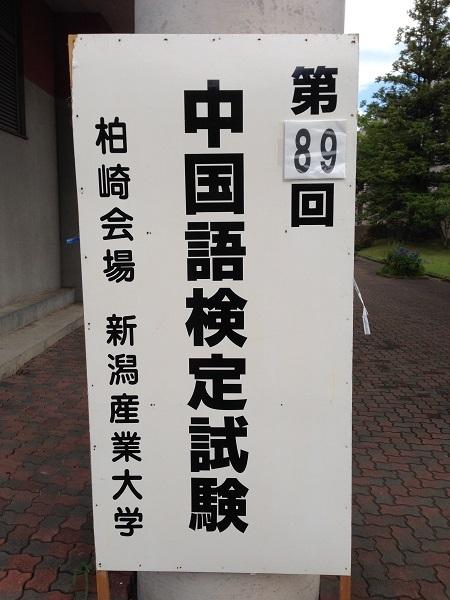 IMG_4032.JPG
