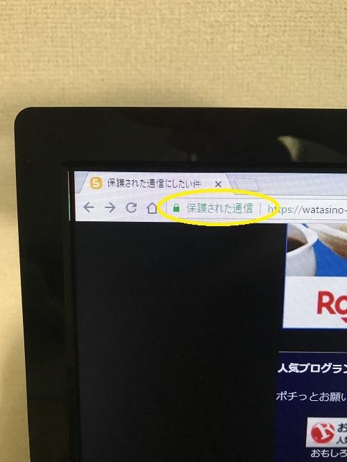 IMG_4862.JPG